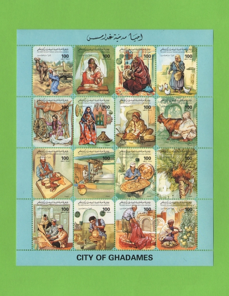 timbres_city_of_ghadames_1