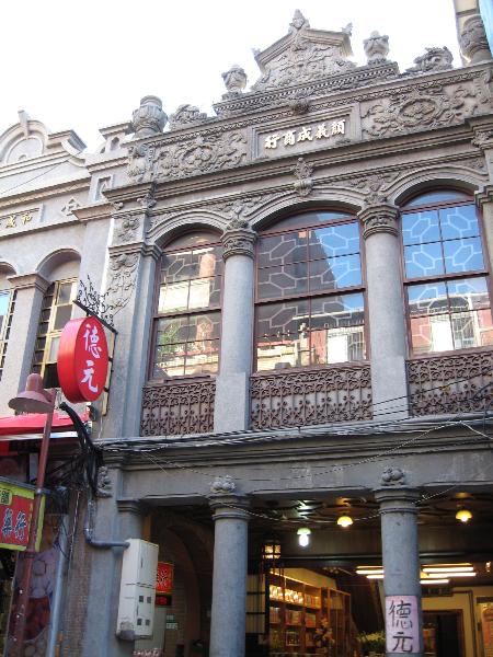 08-facade-quartier-xichang-st-et-dihua-st