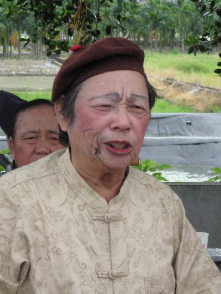 54-yiang-shiao-hen-zo-pa-hakka