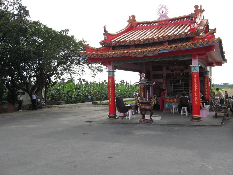 55-temple-de-la-terre