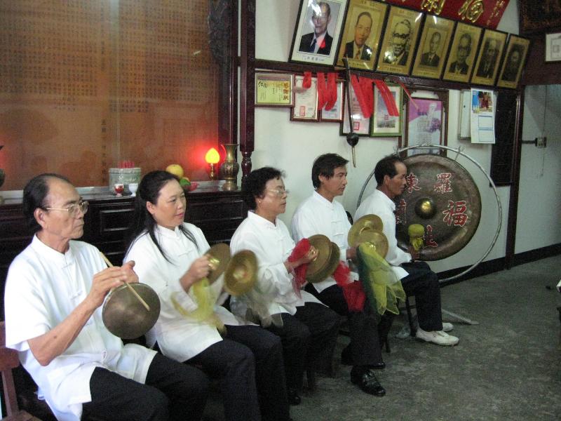 61-ensemble-fulang-de-musique-beiguan