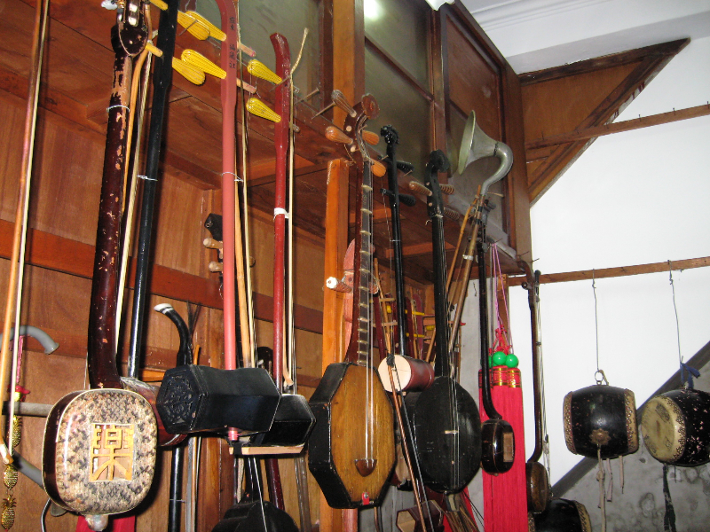 63-collection-instruments-ensemble-fulang