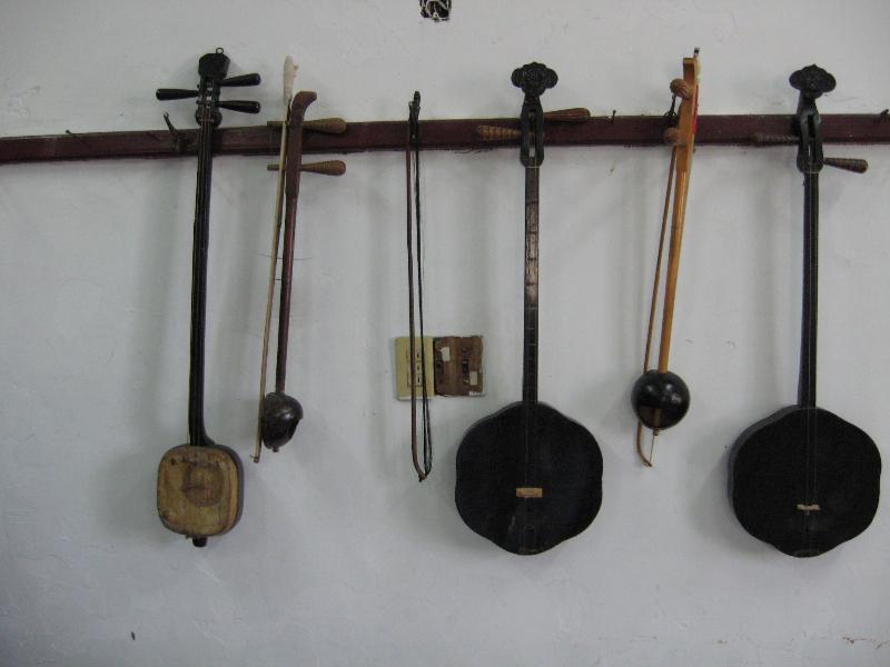 65-bis-collection-d4instruments-de-lensemble-fulang