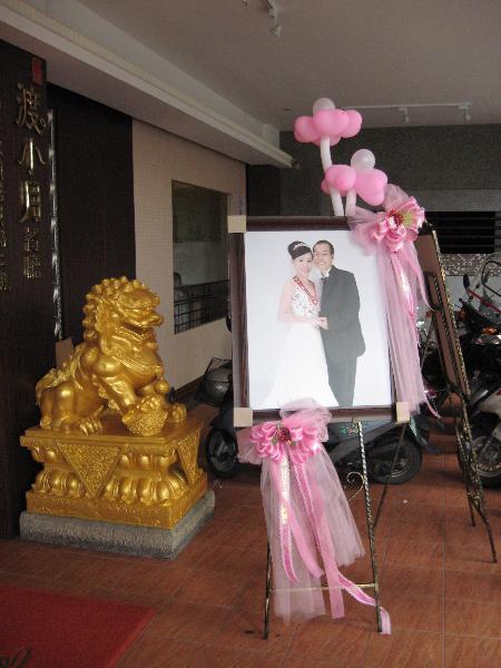 66-mariage-a-ylan