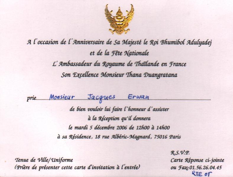 01-carton-invitation-du-roi
