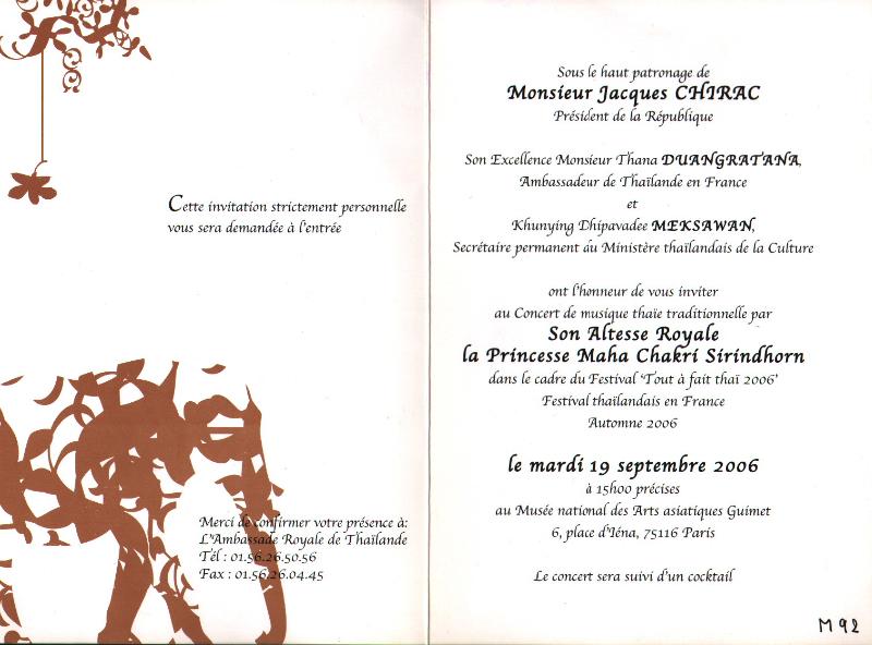 03-tout-a-fait-carton-invitation-concert