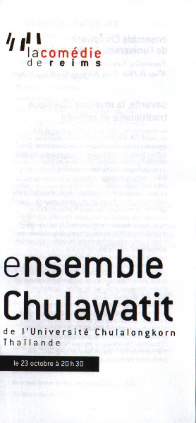 04-programme-comedie-de-reims-octobre-2006