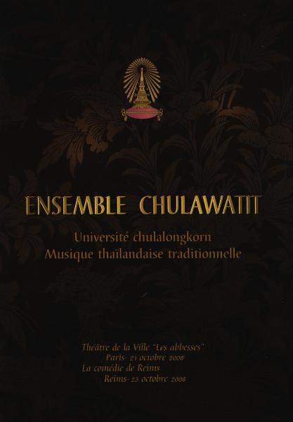 05-chulawatit-livret-abbesses