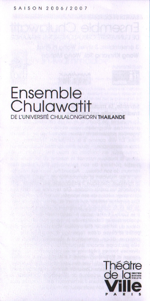 06-programme-thv-20062007_1