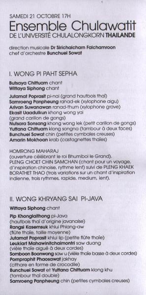 07-programme-thv-20062007_2