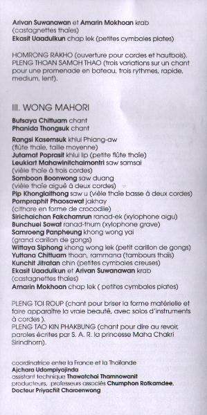 08-programme-thv-20062007_3
