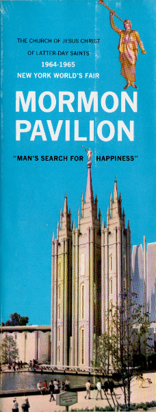 pavillon-mormon