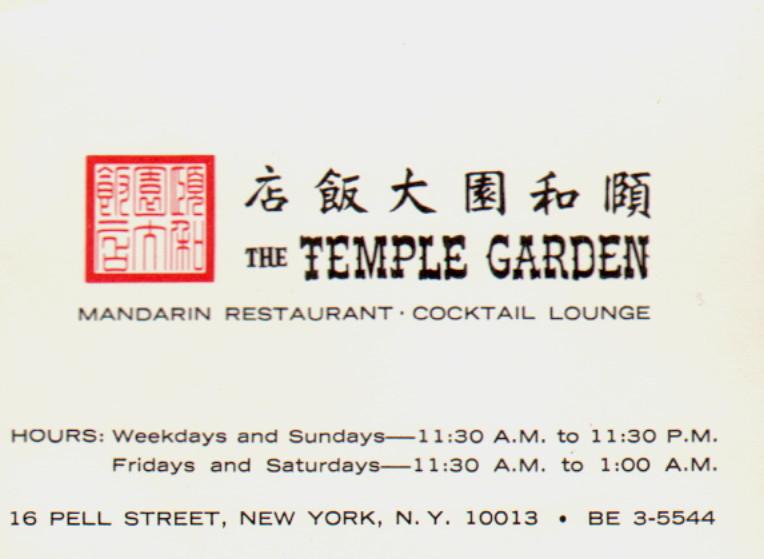 temple-garden