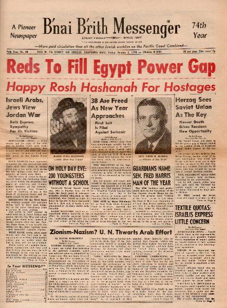 journal-juif