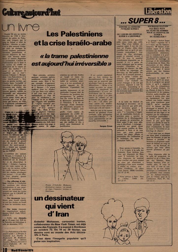Les Palestiniens et la crise Israélo-arabe - Libération, 19 février 1974