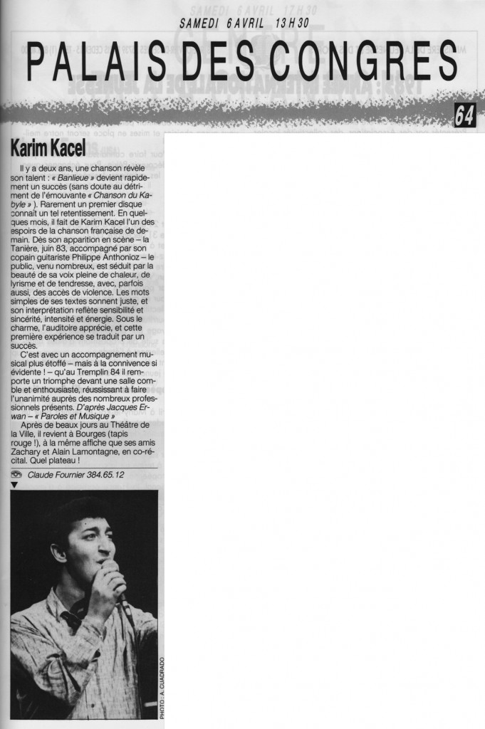 04-ARTICLE