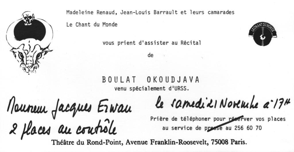 05-INVITATION-JE-THEATRE-DU-ROND-POINT-NOV-1981