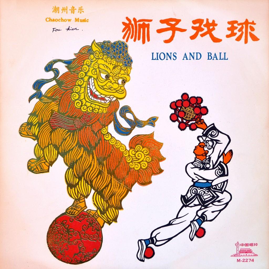 Musique Chaochow (Fou Kien, en face de l'île de Taïwan).