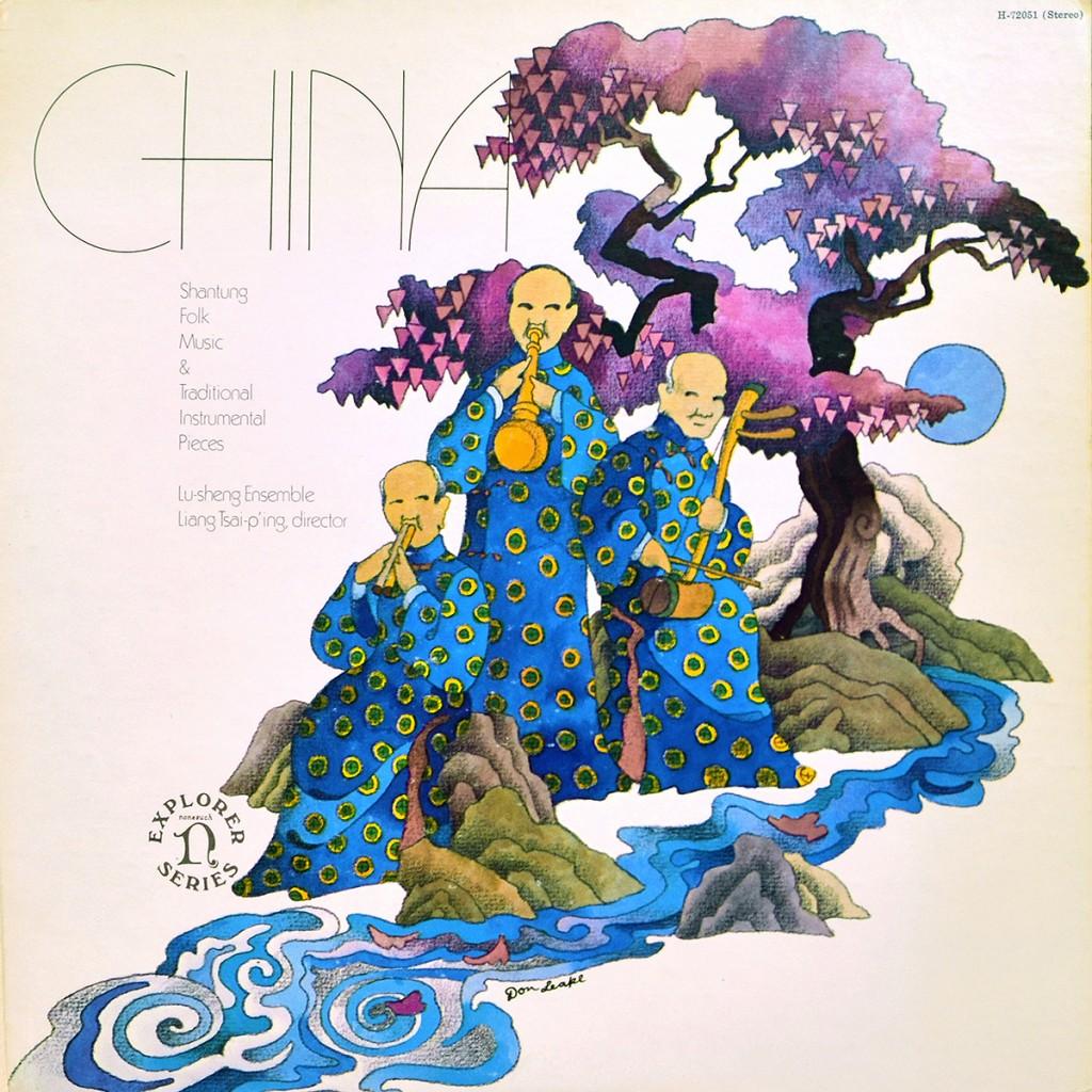 Ensemble Lu-Sheng. Style lu du Shantung. Cette musique, traditionnelle et classique, est un héritage ancien ; elle était interprétée par des musiciens professionnels itinérants loués en des circonstances requérant la musique : fêtes, mariages, obsèques, célébrations spirituelles… C'est une musique traditionnelle de plein air, de ce fait les instruments qui l'interprètent sont dotés d'un volume puissant : gongs, tambours, hautbois, orgue à bouche… En ce qui concerne le répertoire classique de cette musique, les instruments principaux sont la cithare dotée de sept ou seize cordes, le violon tendu de deux cordes, la guitare en forme de lune… « Marche du général » ,  « Beau printemps », « Soirée de silence », « Maison bien aimée sous les nuages blancs… » sont quelques titres qui appartiennent au répertoire traditionnel de plein air. « Voyage à Suchow », « Soirée heureuse », « Chant vespéral du pêcheur », « Soir de clair de lune »… sont quelques une des pièces du répertoire classique de cette musique.