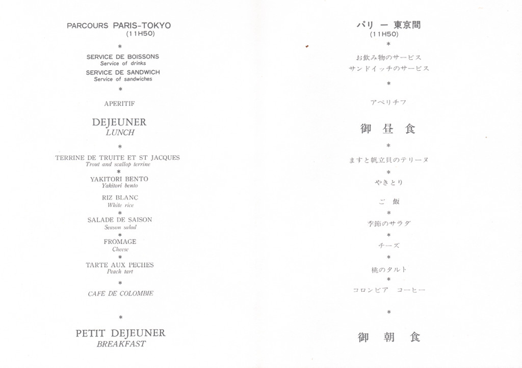 Menu Air France - Japon 19/06/1988