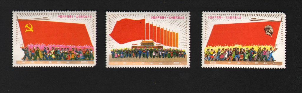 Timbres-2