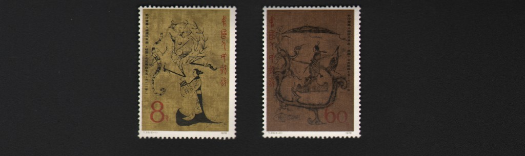 Timbres-3