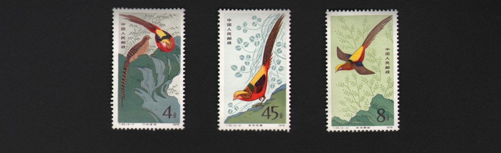 Timbres-4