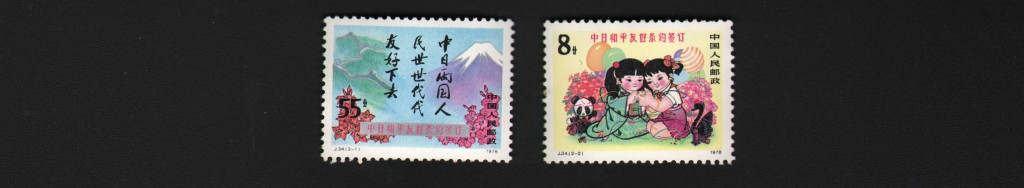 Timbres-5
