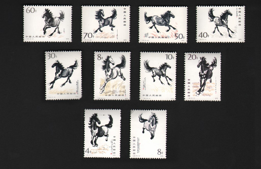 Timbres-6
