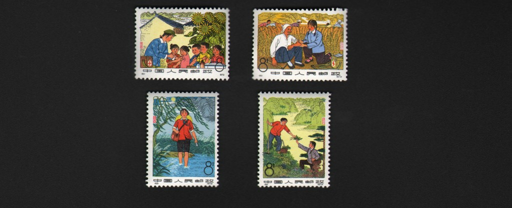 Timbres-7