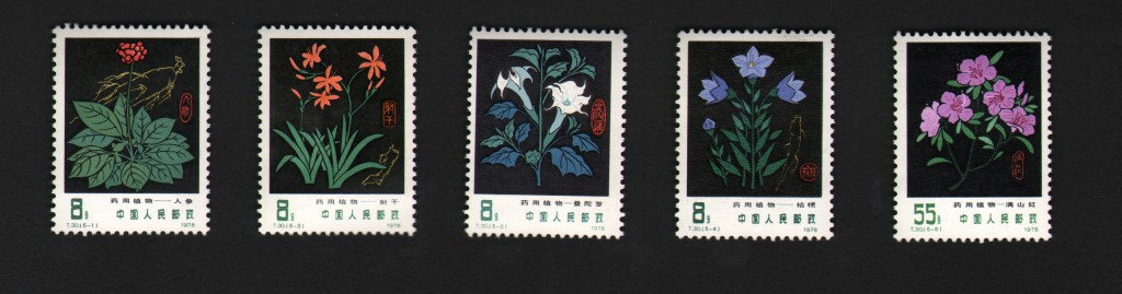 Timbres-8