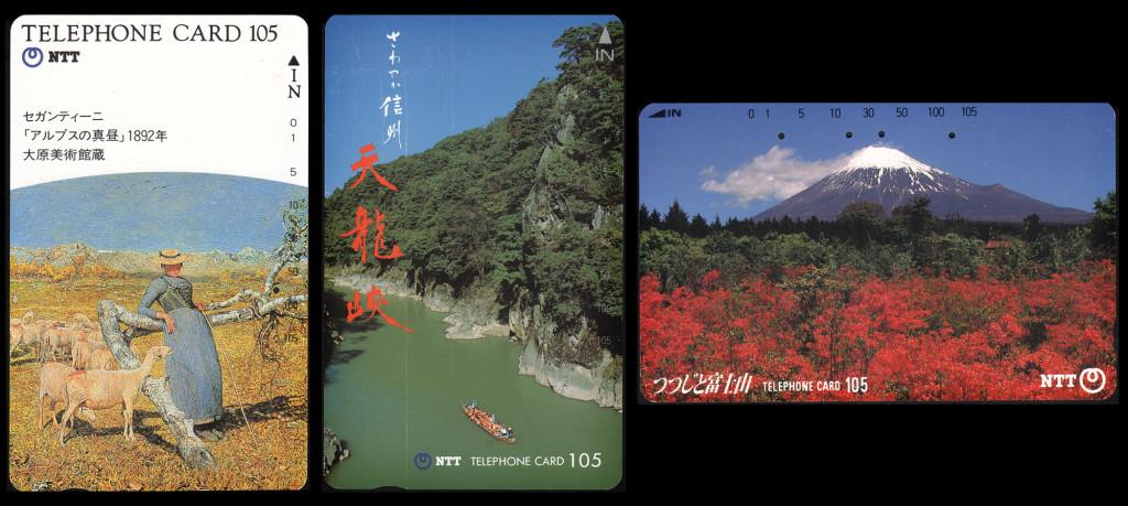 Cartes téléphoniques, Japon 1988