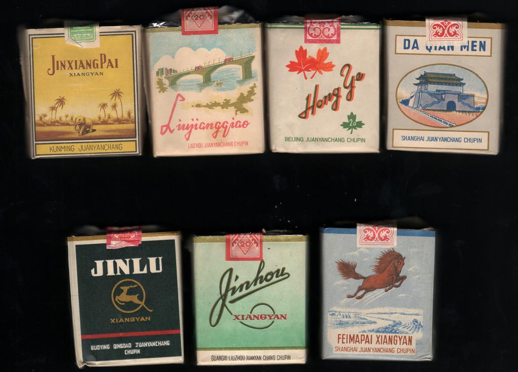 Cigarettes, recto