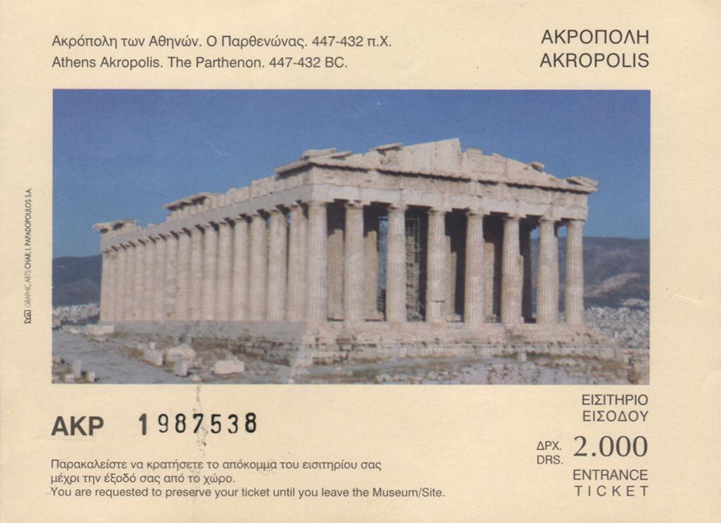 depliant_acropole_1