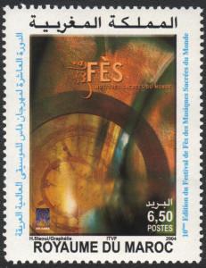 maroc-timbre-fes2